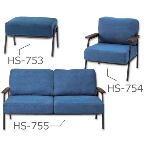 ソファ サージ 1人掛けソファ HS-754 ブルーカラー デニム調 ポケットコイル商品画像2