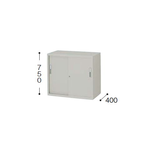 スチール書庫 A4書類対応 スチール引き違い戸書庫 2段 HS308-AW W880×D400×H750(mm)のメイン画像