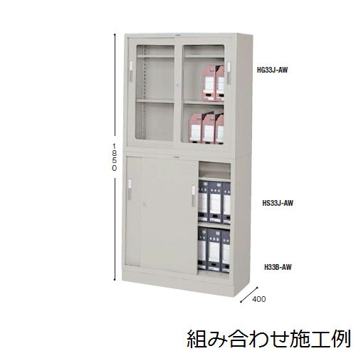 スチール書庫 ナイキ スチール引き違い戸 4×3型書庫 HS43-AW W1200×D400×H880(mm)商品画像2