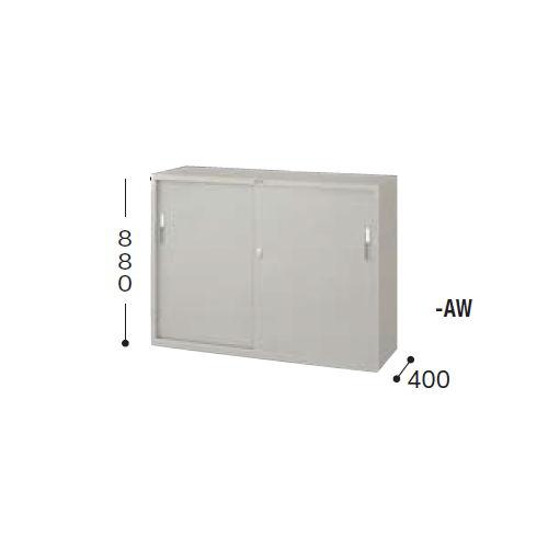 スチール書庫 ナイキ スチール引き違い戸 4×3型書庫 HS43-AW W1200×D400×H880(mm)のメイン画像