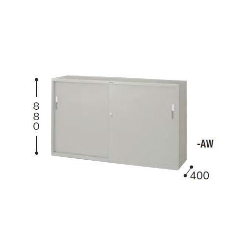 スチール書庫 スチール引き違い戸 5×3型書庫 HS53-AW W1500×D400×H880(mm)のメイン画像