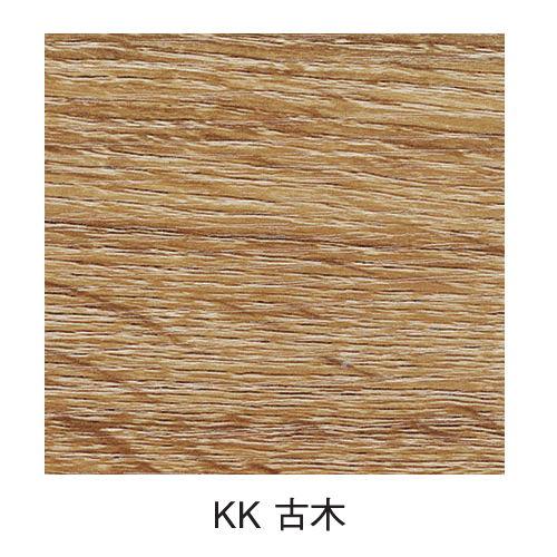 テーブル(会議用) 口の字型脚 IRG-1890 W1800×D900×H720(mm)商品画像2