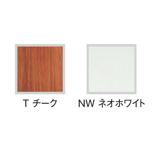 折りたたみテーブル ワイド脚 KBS-1845 W1800×D450×H700(mm)商品画像2