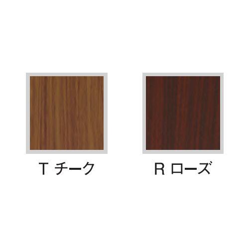 折りたたみテーブル 座卓 共貼り KL-1845N W1800×D450×H330(mm)商品画像2