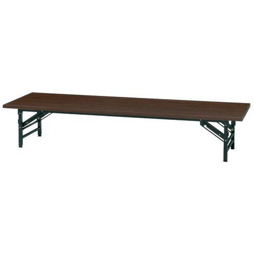 折りたたみテーブル 座卓 共貼り KL-1860N W1800×D600×H330(mm)のメイン画像