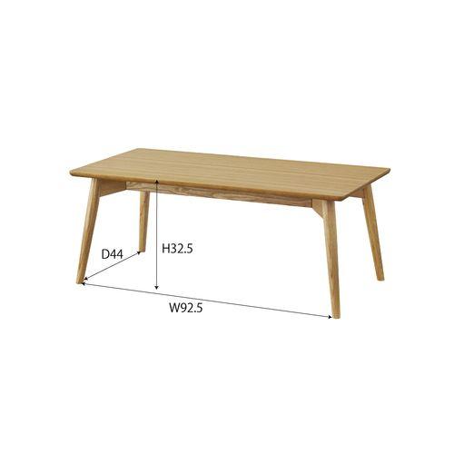 センターテーブル カラメリシリーズ ナチュラルカラー 天然木(アッシュ) W1000×D500×H400(mm)商品画像2