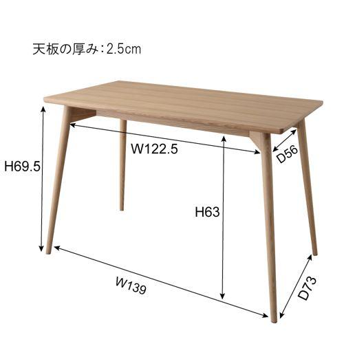 ダイニングテーブル カラメリシリーズ ナチュラルカラー 天然木(アッシュ) W1500×D800×H720(mm)商品画像2
