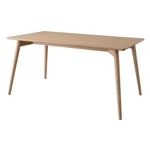 ダイニングテーブル カラメリシリーズ ナチュラルカラー 天然木(アッシュ) W1500×D800×H720(mm)のメイン画像