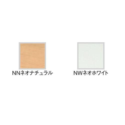 テーブル(会議用) 井上金庫(イノウエ) サイドスタックテーブル KS-1245 W1200×D450×H700(mm)商品画像2