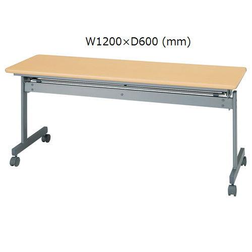 会議用テーブル 井上金庫(イノウエ) サイドスタックテーブル KS-1260 W1200×D600×H700(mm)のメイン画像