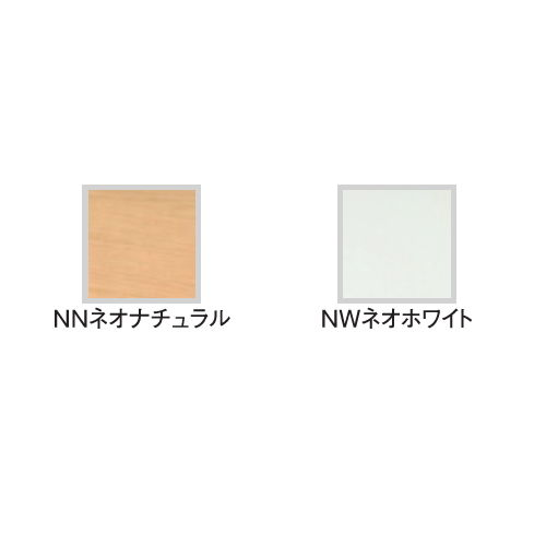 テーブル(会議用) 井上金庫(イノウエ) サイドスタックテーブル KS-1545 W1500×D450×H700(mm)商品画像2