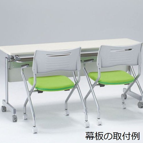 テーブル(会議用) サイドスタックテーブル KS-1545 W1500×D450×H700(mm)商品画像5