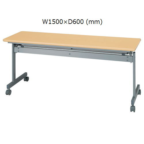 会議用テーブル 井上金庫(イノウエ) サイドスタックテーブル KS-1560 W1500×D600×H700(mm)のメイン画像