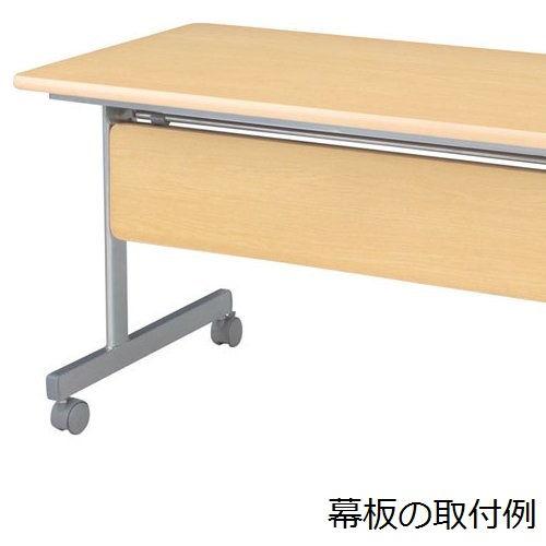 テーブル(会議用) サイドスタックテーブル KS-1845 W1800×D450×H700(mm)商品画像4