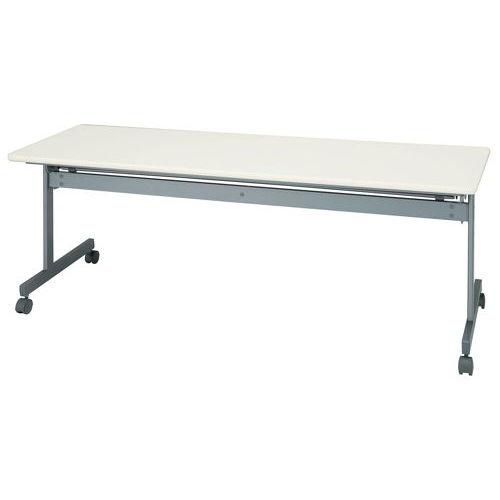 テーブル(会議用) 井上金庫(イノウエ) サイドスタックテーブル KS-1860 W1800×D600×H700(mm)のメイン画像