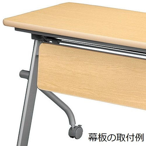 【廃番】会議用テーブル 井上金庫(イノウエ) 平行スタックテーブル KSP-1845 W1800×D450×H700(mm)商品画像3