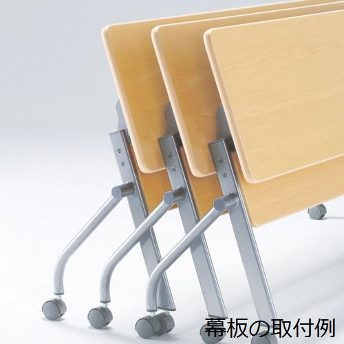 【廃番】会議用テーブル 井上金庫(イノウエ) 平行スタックテーブル KSP-1845 W1800×D450×H700(mm)商品画像4