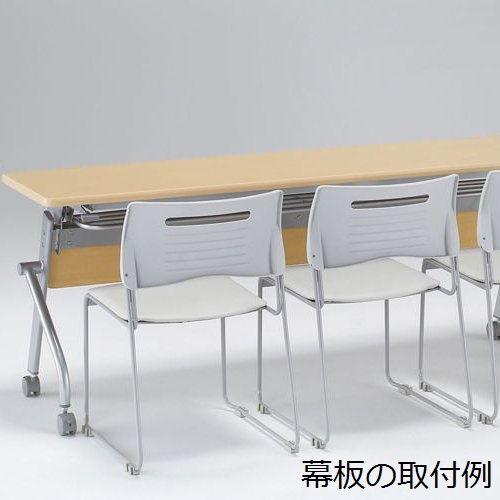 【廃番】会議用テーブル 井上金庫(イノウエ) 平行スタックテーブル KSP-1845 W1800×D450×H700(mm)商品画像5