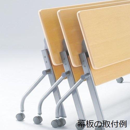 テーブル(会議用) 平行スタックテーブル KSP-1860 W1800×D600×H700(mm)商品画像3