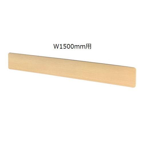 【廃番】テーブル(会議用) 井上金庫(イノウエ) 幕板パネル W1500mm用 KSPM-15 KSPテーブル専用商品画像2