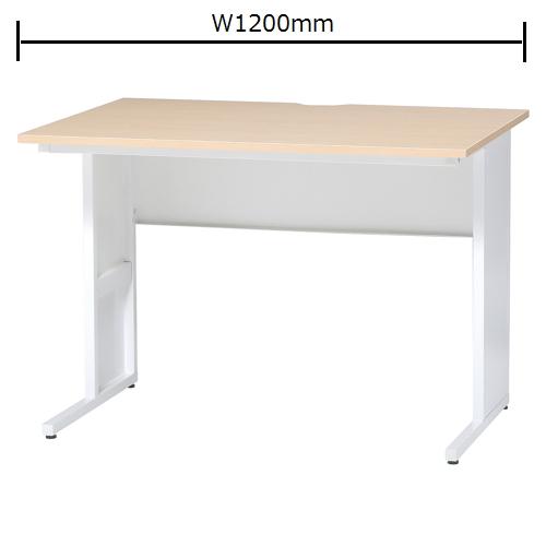 ワークデスク 井上金庫(イノウエ) ホワイト LFD-N127 W1200×D700×H700(mm)のメイン画像