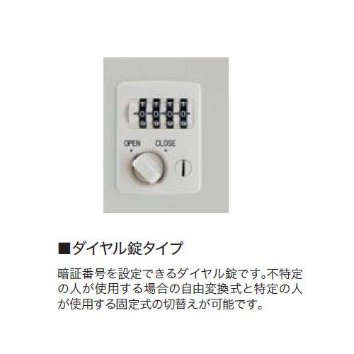 ロッカー 1人用ロッカー 1連2号 ダイヤル錠仕様 LK12JND W317×D515×H1790(mm)商品画像2