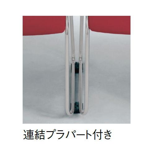 スタッキングチェア MC-101B 連結脚 肘なし ブラック粉体塗装 ブラックシェル商品画像4