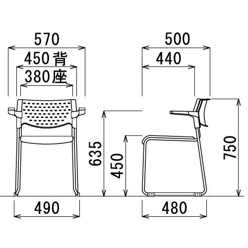 スタッキングチェア MC-102G ループ脚 ハーフ肘付き 粉体塗装 グレーシェル商品画像5