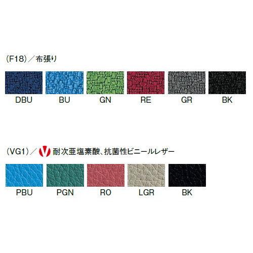 【廃番】スタッキングチェア アイコ MC-103G 連結脚 肘なし 粉体塗装 グレーシェル商品画像6