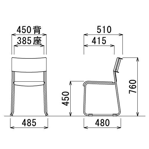 会議椅子 スタッキングチェア MC-131G 連結脚 グレーシェル商品画像4