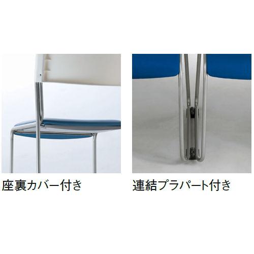 会議椅子 スタッキングチェア MC-131G 連結脚 グレーシェル商品画像9