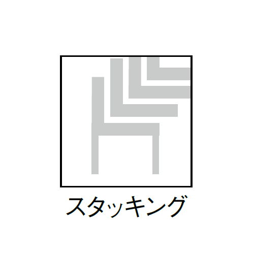 会議椅子 スツール(丸椅子) 背付き スタッキングチェア MC-151G 固定脚 グレーシェル商品画像10