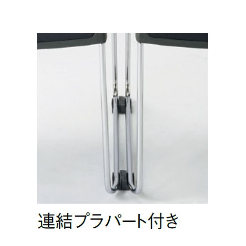 会議椅子 スタッキングチェア MC-163 連結脚 肘なし 粉体塗装商品画像8
