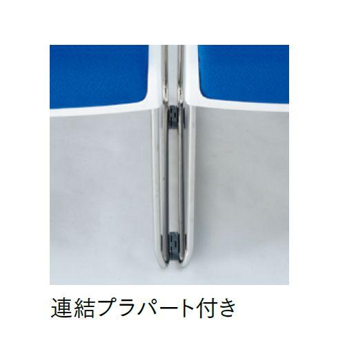 スタッキングチェア MC-183BB 連結ループ脚 肘なし ブラック塗装 ブラックシェル商品画像9