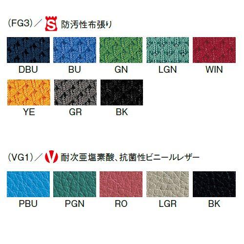 スタッキングチェア MC-183GG 連結ループ脚 肘なし グレー塗装 グレーシェル商品画像5