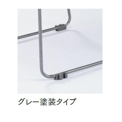 スタッキングチェア MC-183GW 連結ループ脚 肘なし グレー塗装 ホワイトシェル商品画像8