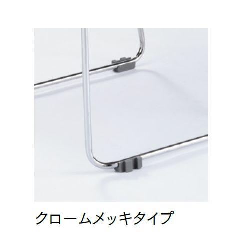 スタッキングチェア アイコ MC-183MW 連結ループ脚 肘なし クロームメッキ ホワイトシェル商品画像9