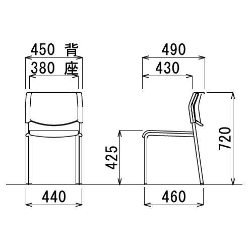 【廃番】スタッキングチェア アイコ MC-203G 固定脚 肘なし 粉体塗装 グレーシェル商品画像6