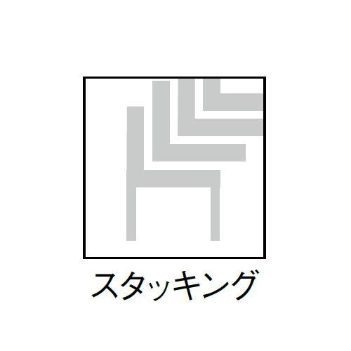 【廃番】スタッキングチェア アイコ MC-203G 固定脚 肘なし 粉体塗装 グレーシェル商品画像9