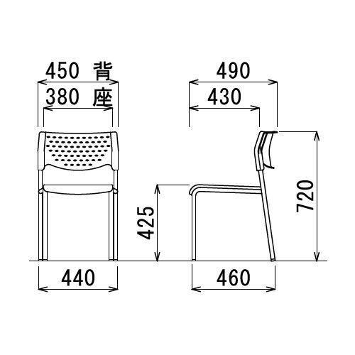 スタッキングチェア MC-211B 固定脚 肘なし クロームメッキ ブラックシェル商品画像3