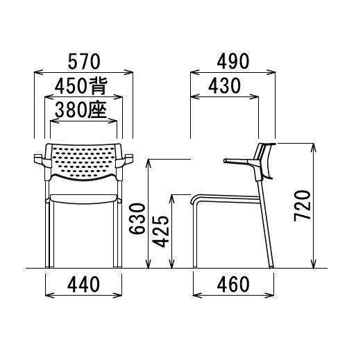 スタッキングチェア MC-212B 固定脚 ハーフ肘付き クロームメッキ ブラックシェル商品画像3