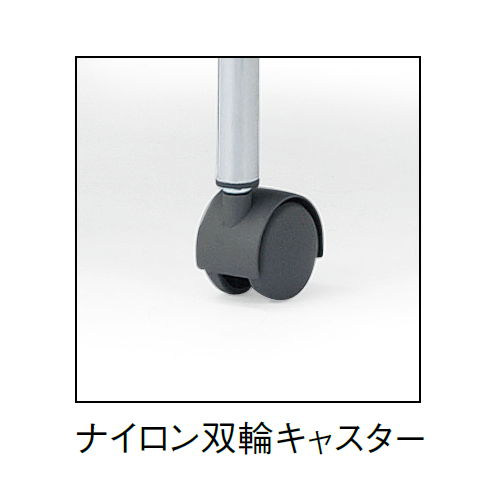 スタッキングチェア MC-231B キャスター脚 肘なし クロームメッキ ブラックシェル商品画像4