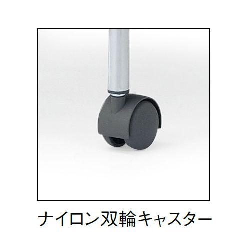 スタッキングチェア MC-231W キャスター脚 肘なし クロームメッキ ホワイトシェル商品画像7
