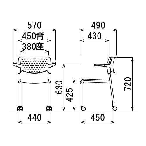 スタッキングチェア MC-232B キャスター脚 ハーフ肘付き クロームメッキ ブラックシェル商品画像3