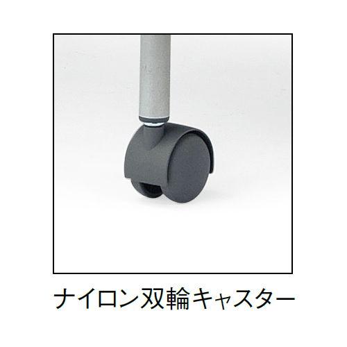 スタッキングチェア MC-232B キャスター脚 ハーフ肘付き クロームメッキ ブラックシェル商品画像5
