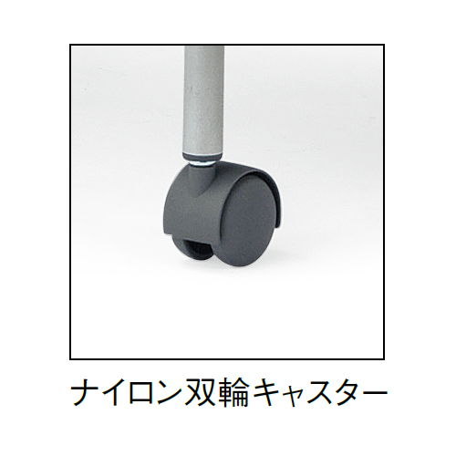 スタッキングチェア アイコ MC-232G キャスター脚 ハーフ肘付き クロームメッキ グレーシェル商品画像9