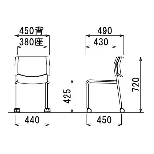 【廃番】スタッキングチェア アイコ MC-233G キャスター脚 肘なし クロームメッキ グレーシェル商品画像6