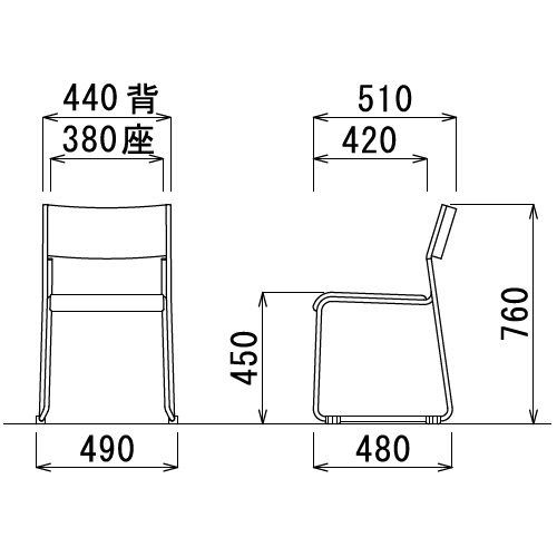 スタッキングチェア アイコ MG-C 連結脚 肘なし クロームメッキ商品画像7