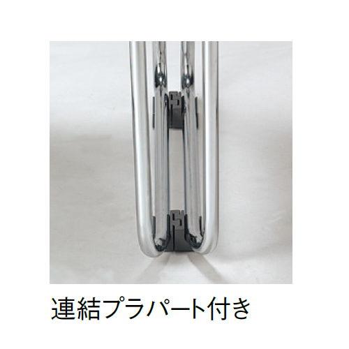 スタッキングチェア アイコ MG-C 連結脚 肘なし クロームメッキ商品画像9