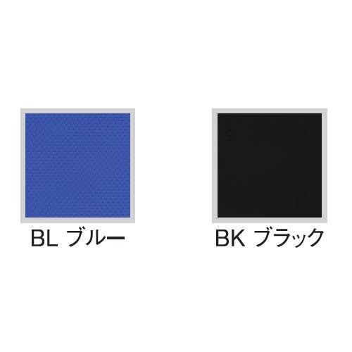 【廃番】チェア 井上金庫(イノウエ) ハイバック MLC-16 肘なし商品画像3